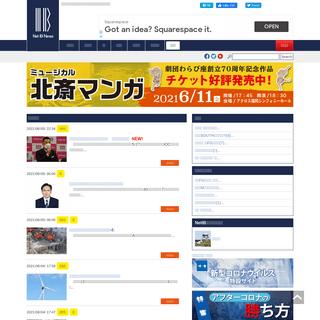 【公式】データ・マックス NETIB-NEWS