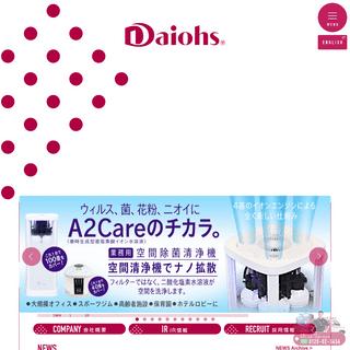 株式会社ダイオーズ|Daiohs|ウォーターサーバー・オフィスコーヒー・オフィスクリーン