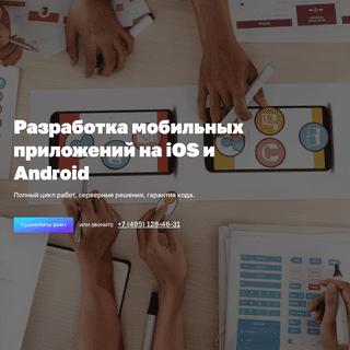 Разработка мобильных приложений на iOS и Android - APP2CAN.RU ✔️