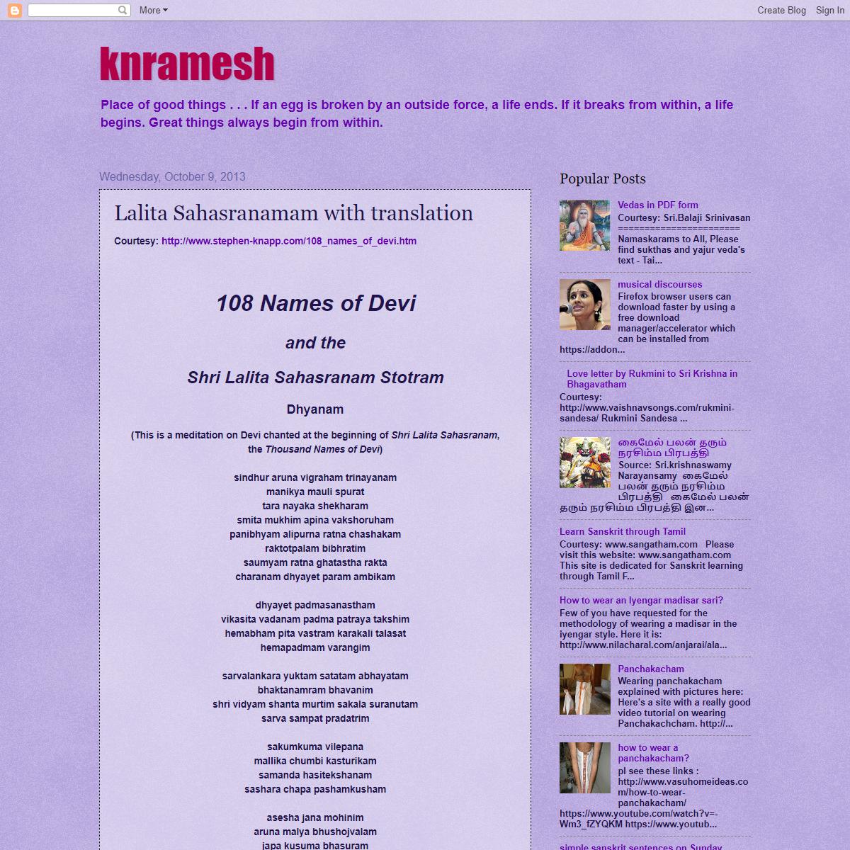 knramesh- Lalita Sahasranamam with translation