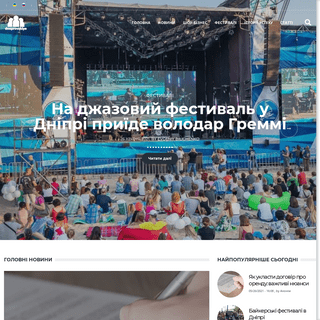 dneprovskiye.info - Сайт про талановитих мешканців міста і зіркових вихідців Д
