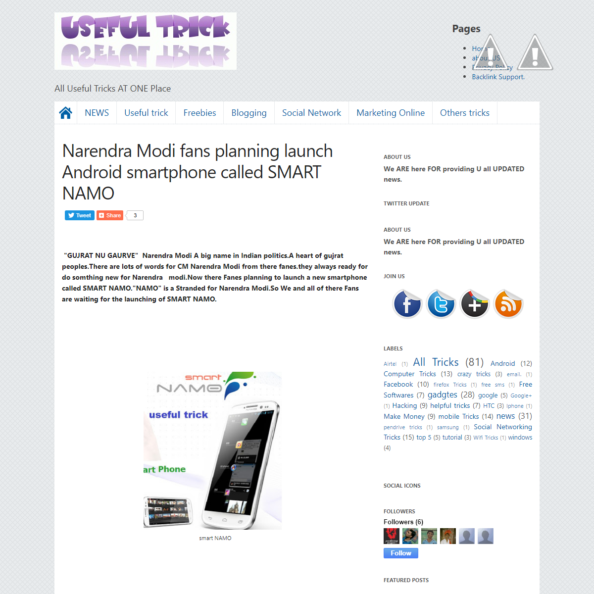 Narendra Modi fans planning launch Android smartphone called SMART NAMO - useful trick