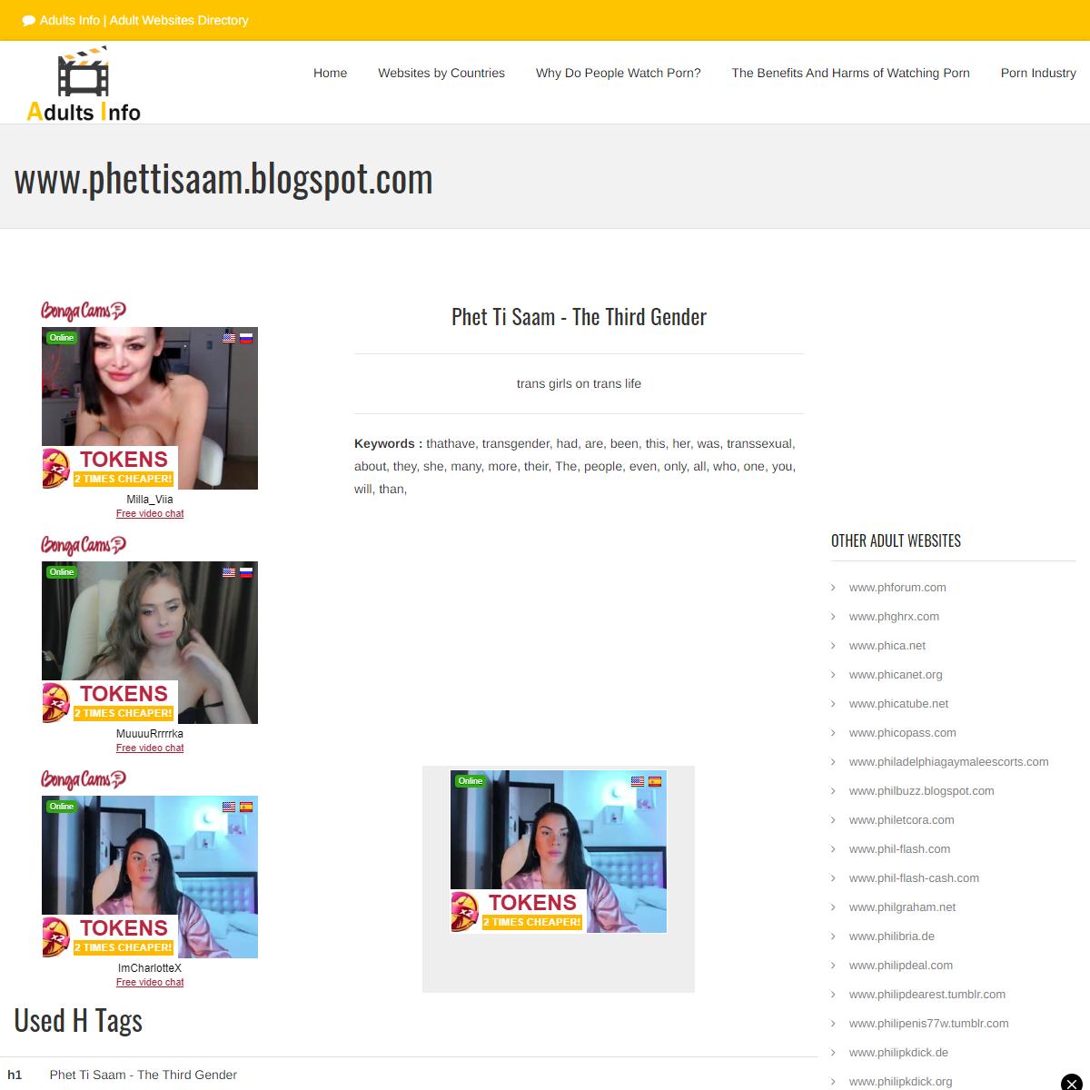 phettisaam.blogspot.com - Phet Ti Saam - The Third Gender