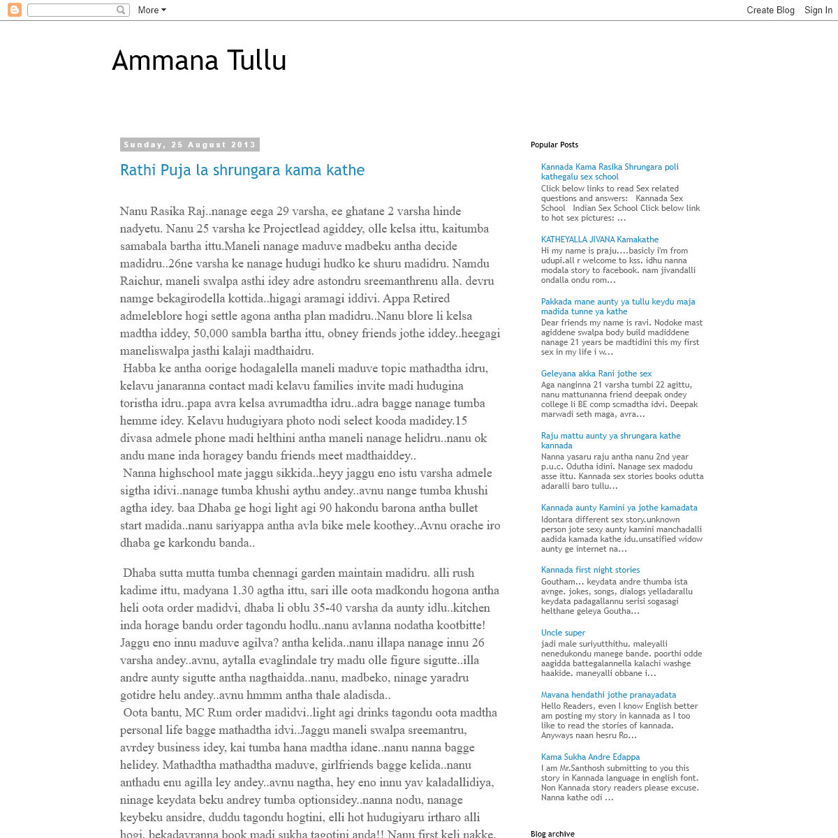 Ammana Tullu- August 2013
