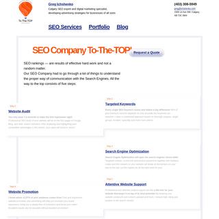 Calgary SEO Company To-The-TOP! - 14 years of SEO expertise