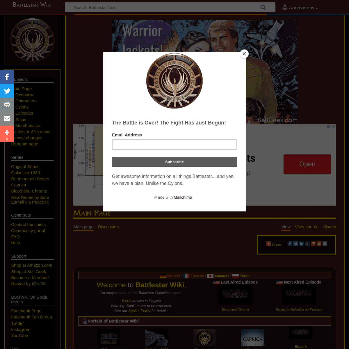 Battlestar Wiki