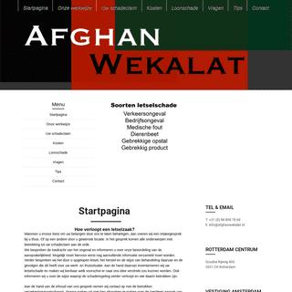 Afghan Schade expert
