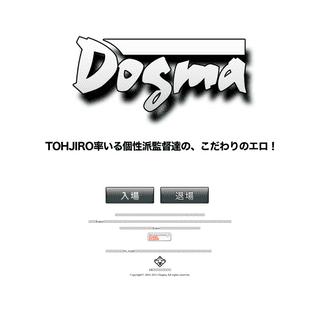 Dogma×Web(ドグマウェブ)-
