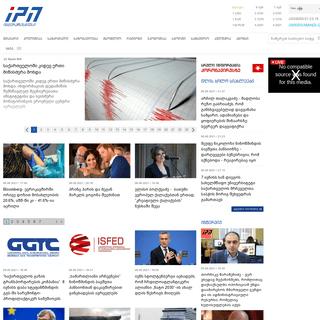 მთავარი გვერდი - საინფორმაციო სააგენტო -ინტერპრ�