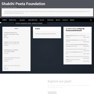 Shakthi Peeta Foundation – Om Chamundeshwari Namaha
