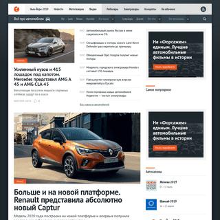 LiveCars.Ru. Всё про автомобили, новости, фото, видео