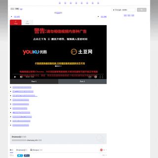 大明風華 第98集 - DramasQ線上看
