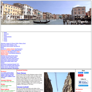 Italiansrus.com - Guide to Italy and Italian Culture