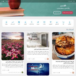 بلاگسازان - ساخت وبلاگ حرفه ای رايگان - راهنمای ثبت نام و ایجاد و مدیریت