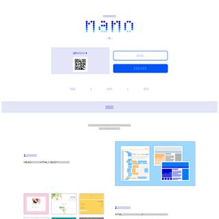 ナノ - 無料携帯ホームページ作成