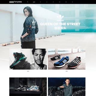 -鞋类商城