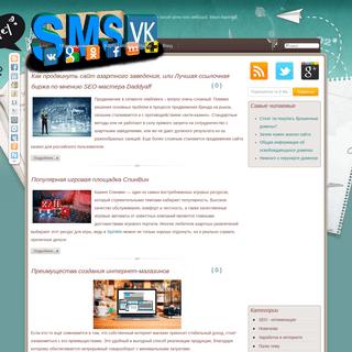 Блог Интеллигента - ведение блогов - продвижение сайтов - заработок в и