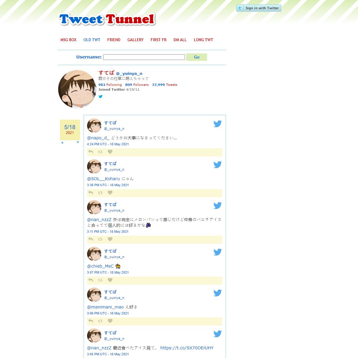 Old Tweets- _yuinya_n (すてぱ)