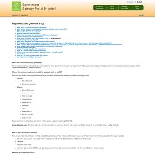 Government Gateway Portal (Ariadni)