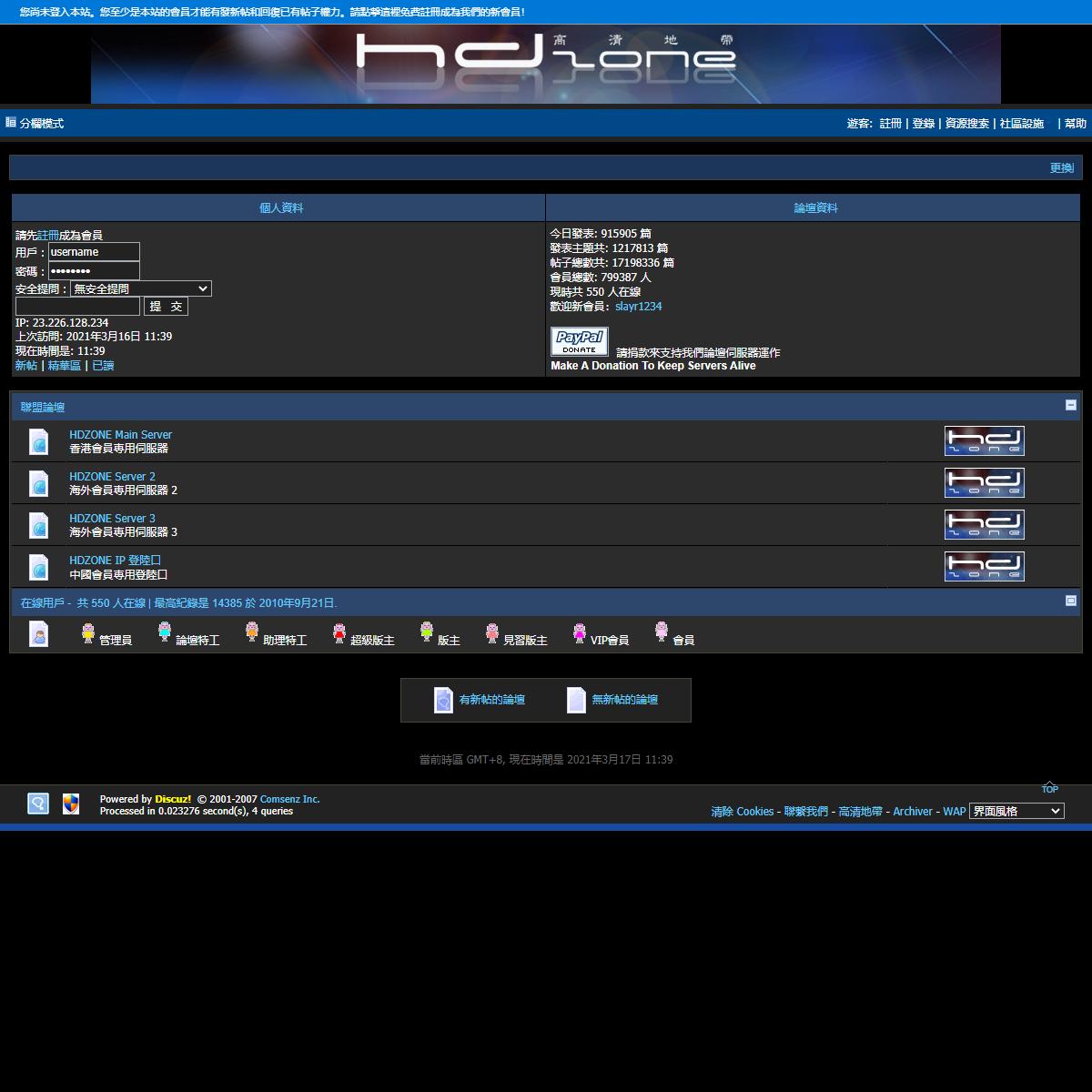 HDzone - 高清地帶