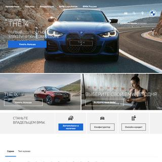 BMW - официальный сайт в России