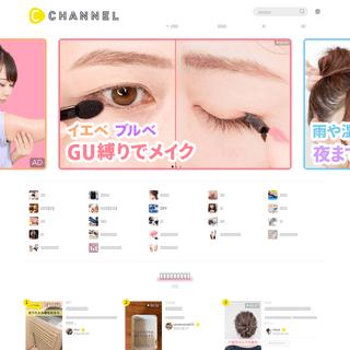 C CHANNEL - おしゃれでカワイイ!女子向け動画ファッションマガジン・シーチャン