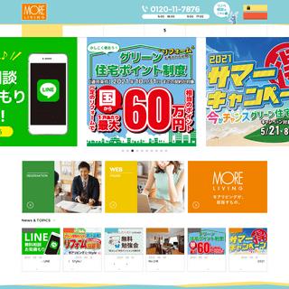 名古屋のリフォームとリノベーションなら、モアリビング - 住宅・マンションをスタイリッシ�