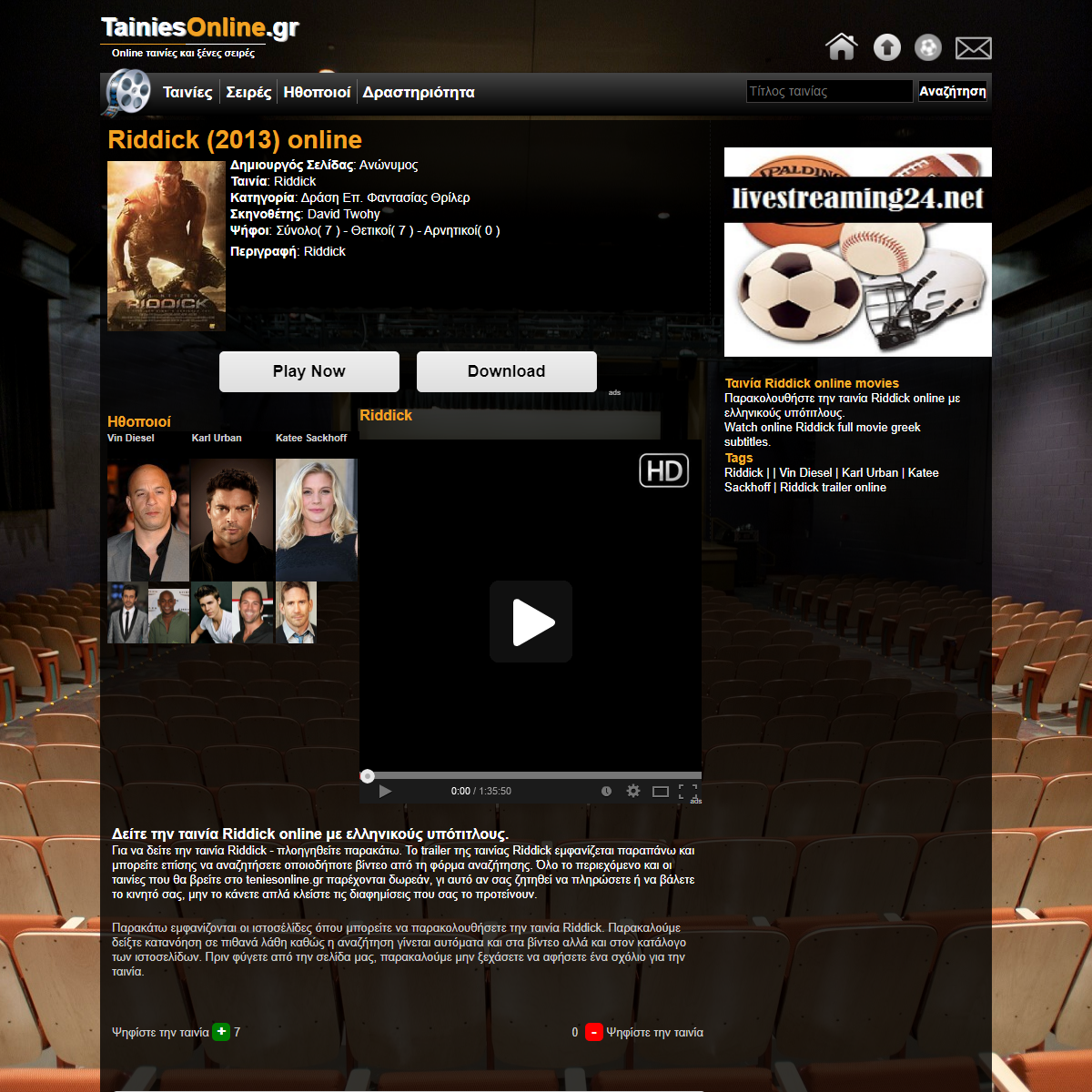 RIDDICK online movies GREEK SUBS