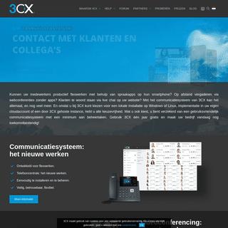 Communicatiesysteem op basis van open standaarden - 3CX