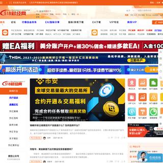 518财经网-炒外汇EA,期货贵金属交易平台开户,MT4指标下载网站