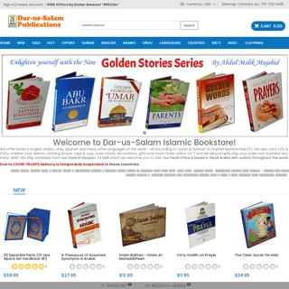 Dar-us-Salam Islamic Bookstore- Books, Qurans, CDs-DVDs, Gifts & More - Dar-us-Salam Publications