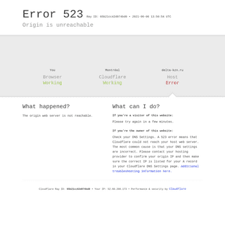 delta-kzn.ru - 523- Origin is unreachable