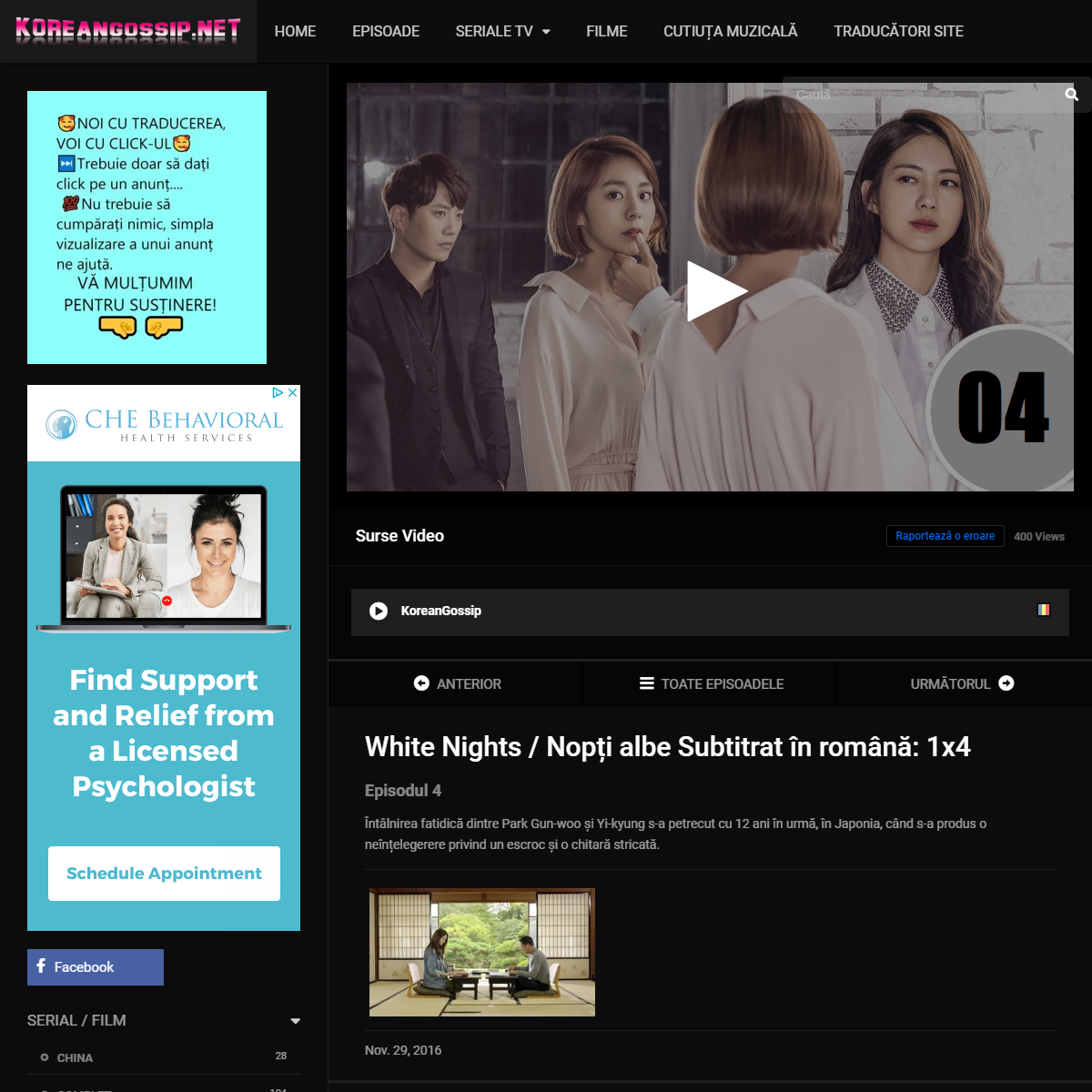Nopți albe- 1×4 – Korean Gossip – România