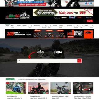 BikeBD - Most Popular Bike Portal of BD