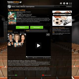 TARZAN online movies GREEK SUBS