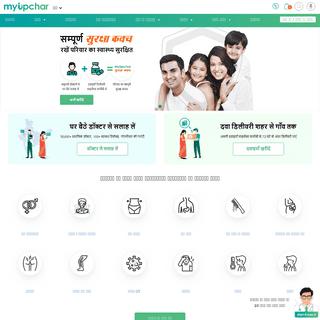भारत की सबसे बड़ी हेल्थ साईट - India`s #1 health site