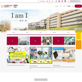 日本経済大学 福岡-渋谷-神戸 総合サイト 都築学園グループ