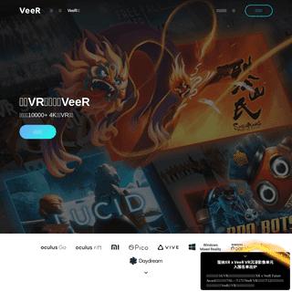 VR-360视频,全景照片以及互动体验全球VR内容分享社区 - VeeR VR
