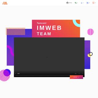 腾讯 IMWeb 前端团队