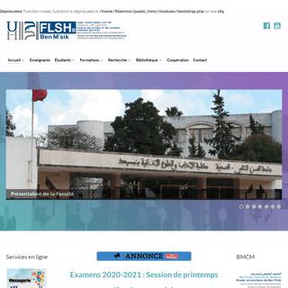 كلية الاداب والعلوم الانسانية بنمسيـك - Accueil