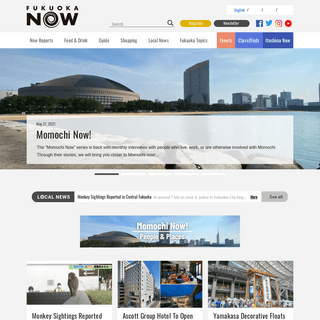 Fukuoka Now - News, events and useful & timely information from Fukuoka, Kyushu, Japan