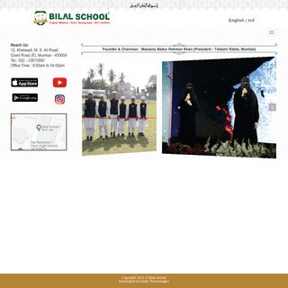 Bilal School