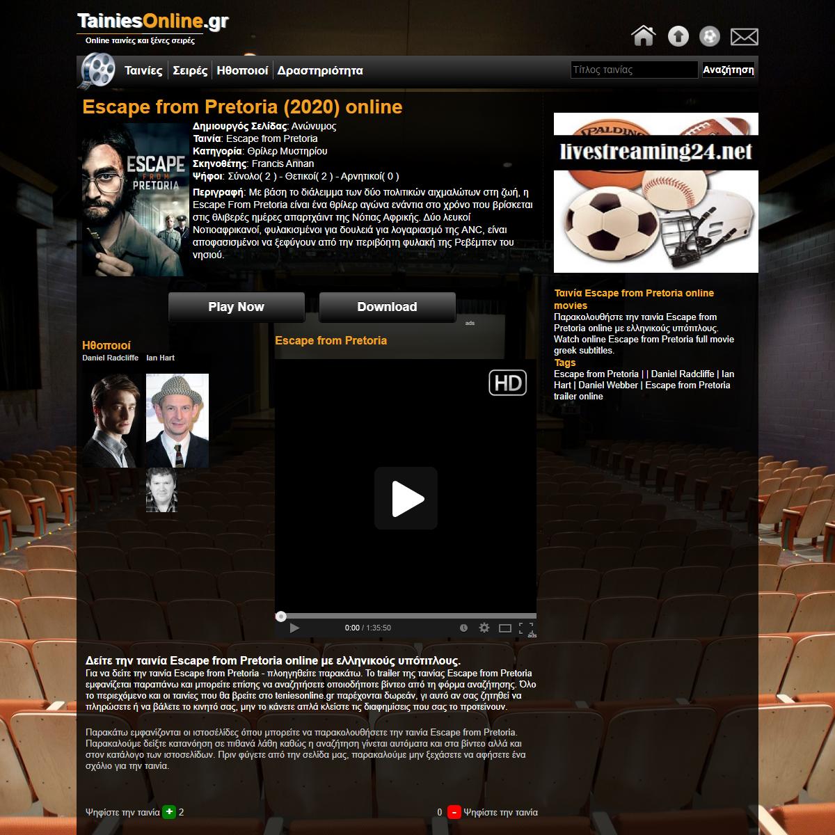 ESCAPE FROM PRETORIA online movies GREEK SUBS