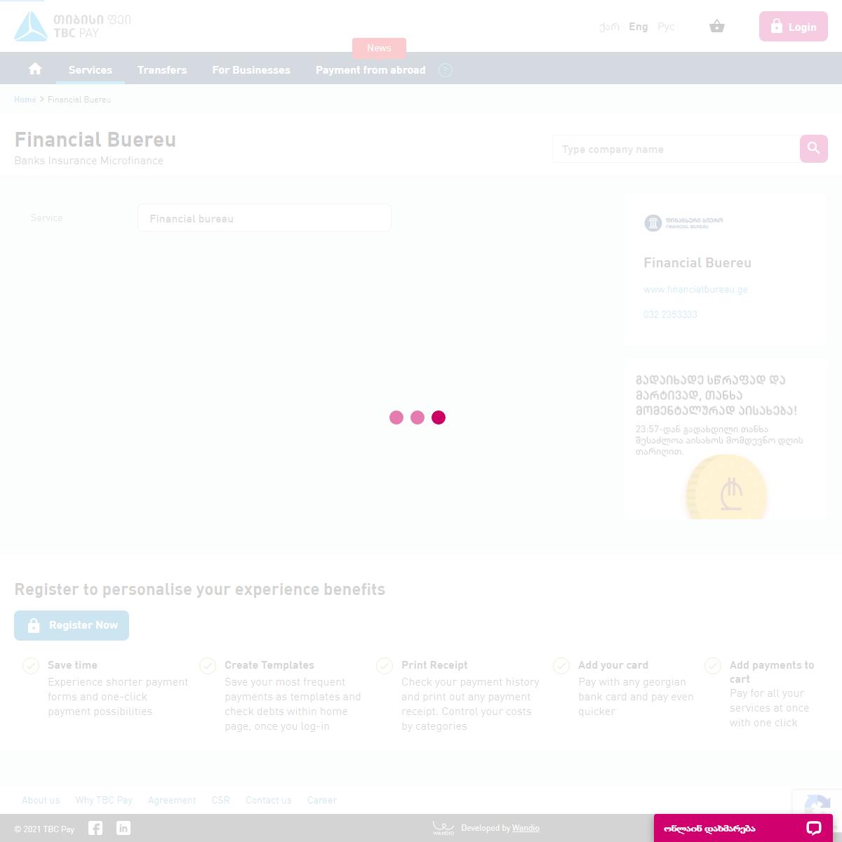 TBC Pay- finansuri biuro Pay microfinancial loan online quickly