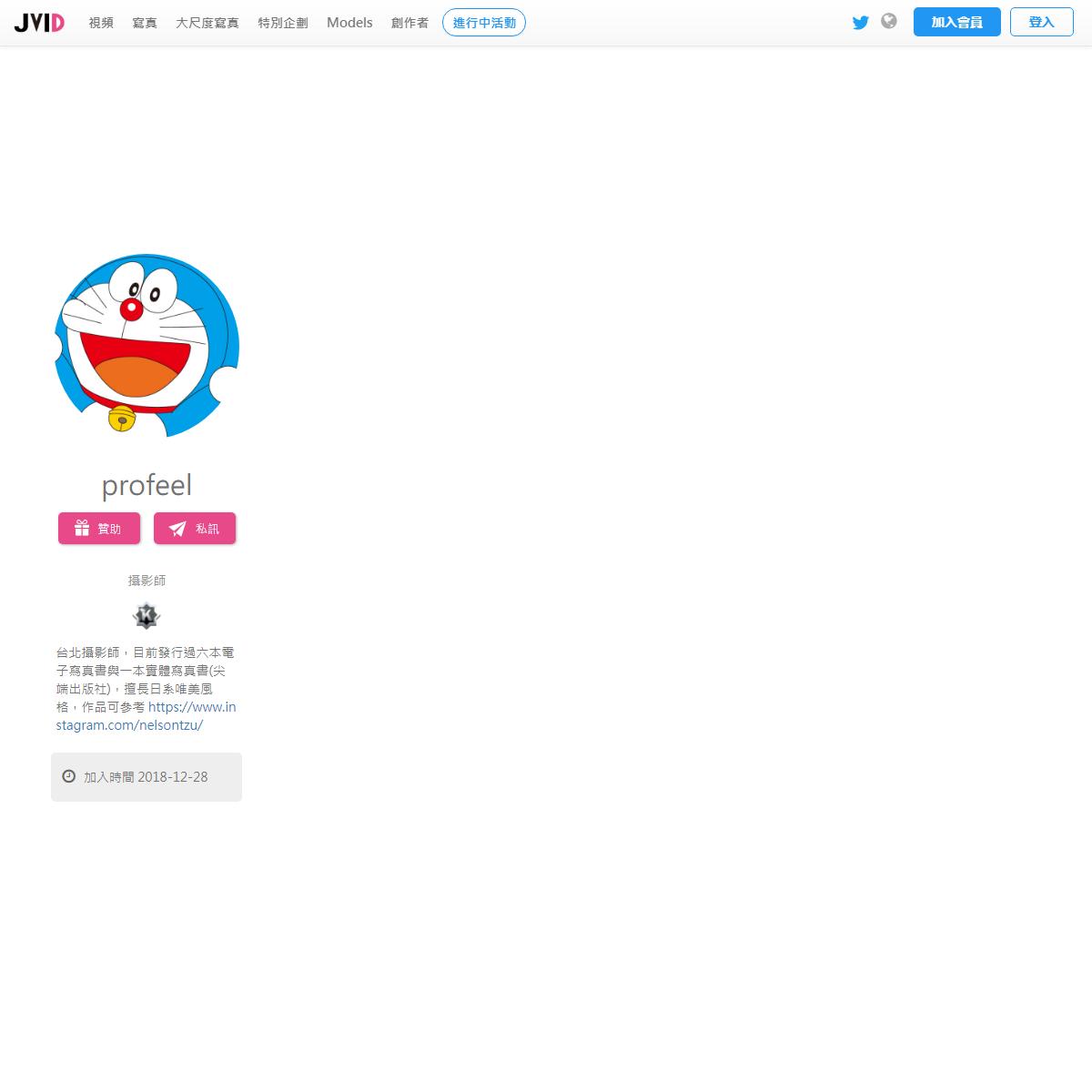 profeel's profile - Jvid.com