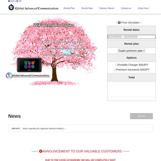 Japan Wifi Rental - GAC - Pocket Wifi Rental Fee Includes shipping-return fee Anywhere in Japan
