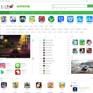 手机游戏下载_手机单机游戏下载 - 萝卜家园