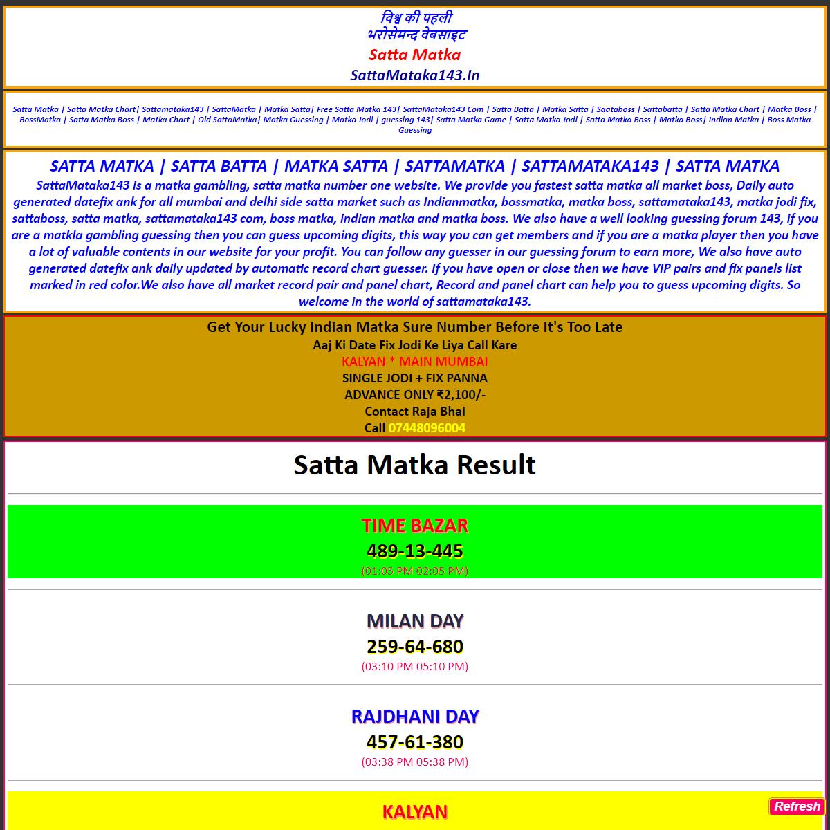 SATTA MATKA - MATKA BOSS - SATTAMATAKA143 - SATTAMATAKA143 COM - SATTAMATKA - SATTA MATKA CHART - SATTAMATAKA143.IN