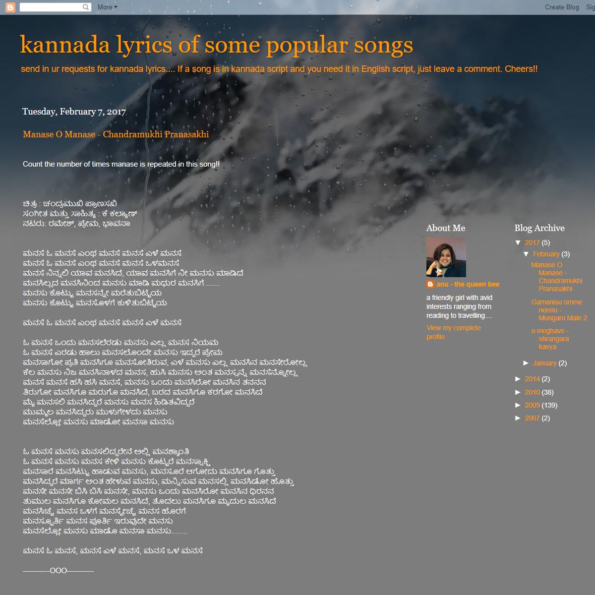 kannada lyrics of some popular songs- 2017