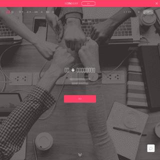摹客,让设计和协作更快更简单